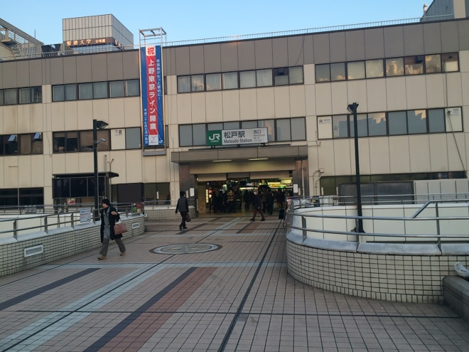 "I'm not lying when I say that 50% of the ""hub"" train stations in Japan look EXACTLY the same."